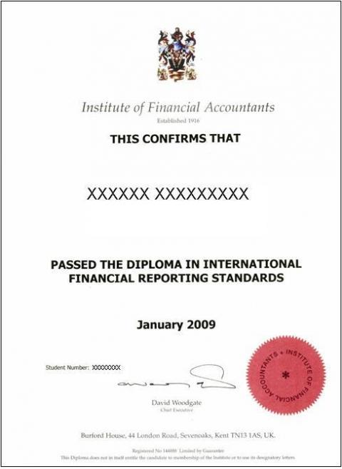 курс по программе ifa Международные стандарты финансовой отчетности  диплом ifa